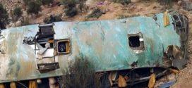 AREQUIPA: SUBEN A 44 LOS PASAJEROS FALLECIDOS TRAS CAÍDA DE BUS A ABISMO