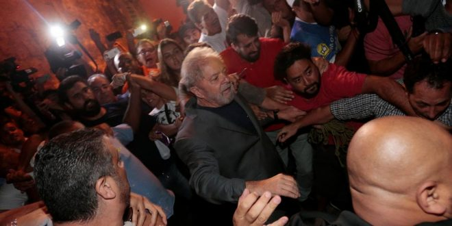Ex presidente Lula da Silva ocupará una celda de 15 metros cuadrados